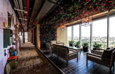 Conozca la decoración de las oficinas Google en Israel