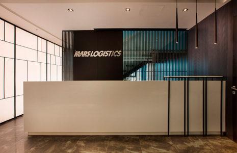 Oficinas de Mars Logistics en Estambul